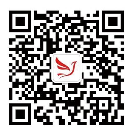 贝博ballbet体育app微信服务号